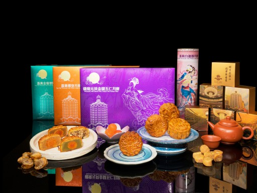 CELEBRATE MID-AUTUMN FESTIVAL WITH HOMEMADE MOONCAKES AT HOTEL LISBOA