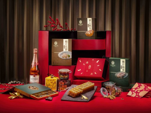 Usher in an Auspicious Chinese New Year at Grand Lisboa